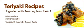 Teriyaki Recipes: Upgraded with Amazing New Ideas
